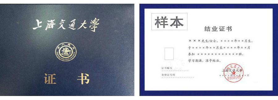 上海交通大学建党100周年主题培训班(图1)